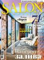 SALON-interior №03/2016