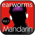 Rapid Mandarin, Vol. 1
