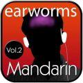 Rapid Mandarin, Vol. 2