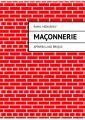 Maconnerie. Appareillage brique